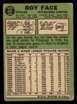 1967 Topps #49 COR  Roy Face Back Thumbnail