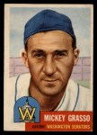 1953 Topps #148  Mickey Grasso  Front Thumbnail