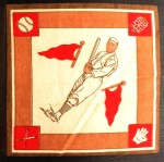 1914 B18 Blankets #66 BBP Larry Doyle   Back Thumbnail