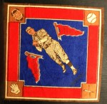 1914 B18 Blankets #58   John Hummel Front Thumbnail