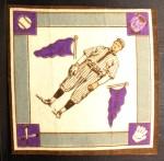 1914 B18 Blankets #81   Marty O'Toole  Back Thumbnail
