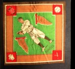 1914 B18 Blankets #25   Fritz Maisel  Front Thumbnail