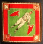 1914 B18 Blankets #57 GI  Jake Daubert  Back Thumbnail