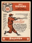 1959 Topps #566  All-Star  -  Roy Sievers Back Thumbnail