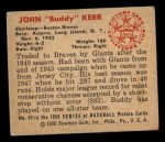 1950 Bowman #55   Buddy Kerr Back Thumbnail