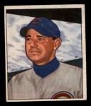 1950 Bowman #230   Bill Serena Front Thumbnail