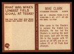 1967 Philadelphia #149   Mike Clark Back Thumbnail