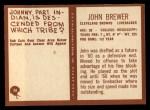 1967 Philadelphia #38  Johnny Brewer  Back Thumbnail