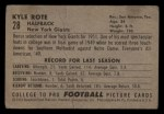 1952 Bowman Small #28   Kyle Rote Back Thumbnail