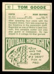 1968 Topps #92   Tom Goode Back Thumbnail