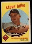 1959 Topps #43   Steve Bilko Front Thumbnail