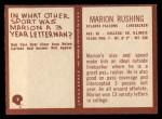 1967 Philadelphia #9  Marion Rushing   Back Thumbnail