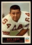 1965 Philadelphia #162  Ken Gray   Front Thumbnail