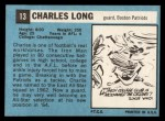 1964 Topps #13  Charles Long  Back Thumbnail