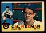 1960 Topps #337   Cal Neeman Front Thumbnail