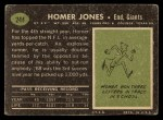1969 Topps #244  Homer Jones  Back Thumbnail