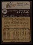 1973 Topps #146   Woodie Fryman Back Thumbnail
