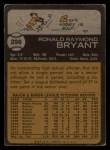 1973 Topps #298   Ron Bryant Back Thumbnail