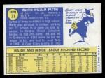 1970 Topps #31  Marty Pattin  Back Thumbnail