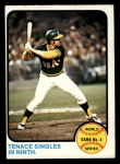 1973 Topps #206  1972 World Series - Game #4 - Tenace Singles in Ninth  -  Gene Tenace Front Thumbnail
