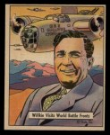 1941 Gum Inc. War Gum #117  Willkie Visits World Battle Fronts  Front Thumbnail