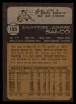 1973 Topps #155  Sal Bando  Back Thumbnail