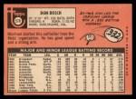 1969 Topps #578   Don Bosch Back Thumbnail