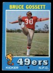 1971 Topps #77   Bruce Gossett Front Thumbnail