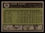 1961 Topps #534   Eddie Kasko Back Thumbnail