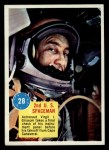 1963 Topps Astronaut Popsicle #28  2nd US Spaceman  Front Thumbnail