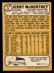 1968 Topps #14  Jerry McNertney  Back Thumbnail