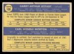 1970 Topps #109  Expos Rookies  -  Garry Jestadt / Carl Morton Back Thumbnail