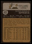 1973 Topps #417  Scipio Spinks  Back Thumbnail