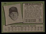 1971 Topps #556  Jim McGlothlin  Back Thumbnail