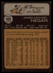 1973 Topps #382   Mike Hegan Back Thumbnail