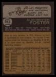 1973 Topps #543   Alan Foster Back Thumbnail