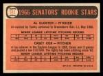 1966 Topps #549  Senators Rookies  -  Al Closter / Casey Cox Back Thumbnail