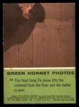 1966 Donruss Green Hornet #34   Final Gung-Fu move Back Thumbnail