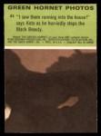 1966 Donruss Green Hornet #21   I saw them running Back Thumbnail