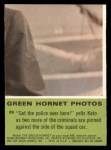 1966 Donruss Green Hornet #39  Get the police  Back Thumbnail