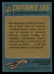 1976 Topps Star Trek #76  Captured by Romulans  Back Thumbnail