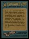 1976 Topps Star Trek #27   Frozen World Back Thumbnail