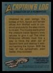 1976 Topps Star Trek #75  Greation of Humanoid  Back Thumbnail