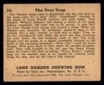 1940 Gum Inc. Lone Ranger #15  The Tree Trap  Back Thumbnail