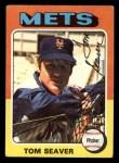 1975 Topps Mini #370   Tom Seaver Front Thumbnail