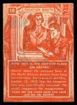 1957 Topps Isolation Booth #16   Hottest Place on Earth Back Thumbnail