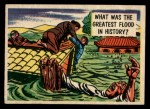 1957 Topps Isolation Booth #36  Greatest Flood in History  Front Thumbnail