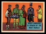 1957 Topps Isolation Booth #71   Language Spoken by the Most People Front Thumbnail