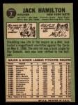 1967 Topps #2  Jack Hamilton  Back Thumbnail