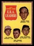 1962 Topps #56  NL ERA Leaders  -  Warren Spahn / Jim O'Toole / Curt Simmons / Mike McCormick Front Thumbnail
